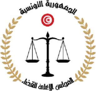 المجلس الاعلى للقضاء