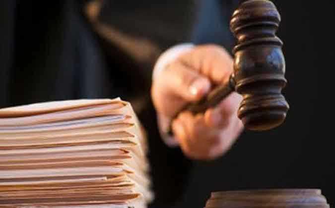 بلاغ حول محاولة الإعتداء على القطب القضائي الإقتصادي والمالي