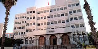 قرار فتح باب الترشح لخطة الرئيس الأول لمحكمة التعقيب